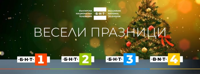 Festive greetings from Bulgarian National Television