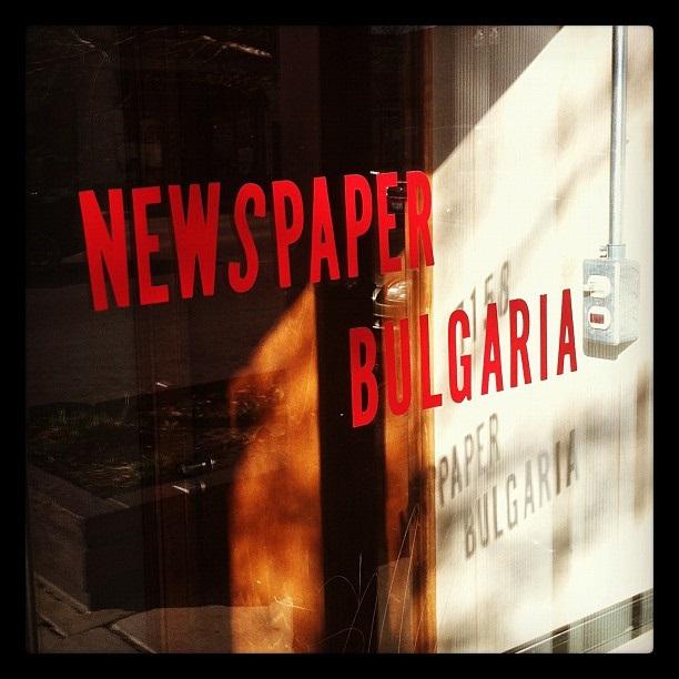 Bulgaria newspapers