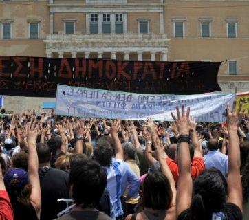 Protests outside the Greek Parliament, Athens, 2011.