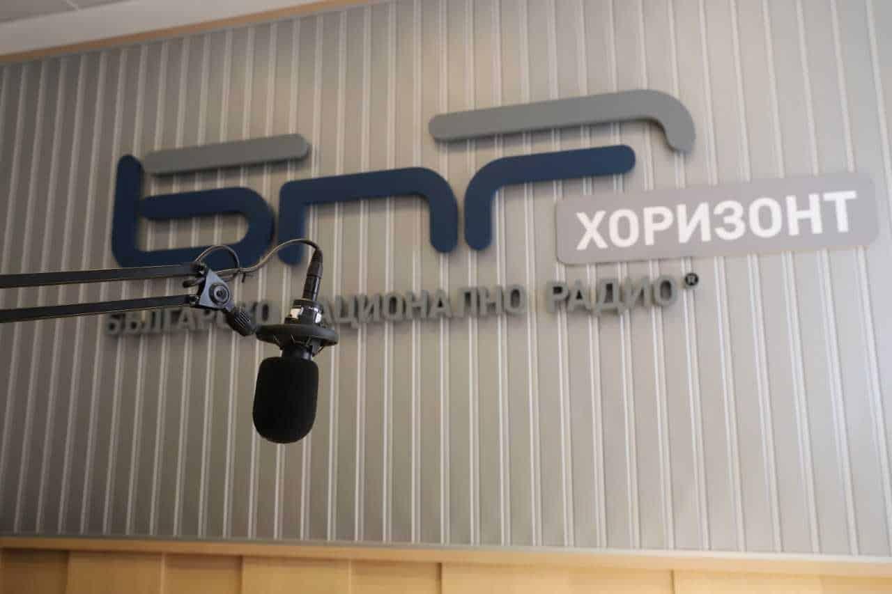 Horizont studio wall, Bulgarian National Radio