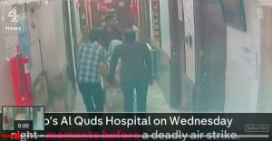 CCTV footage from al-quds hospital, Aleppo