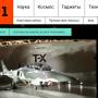 Science Journalism Russia