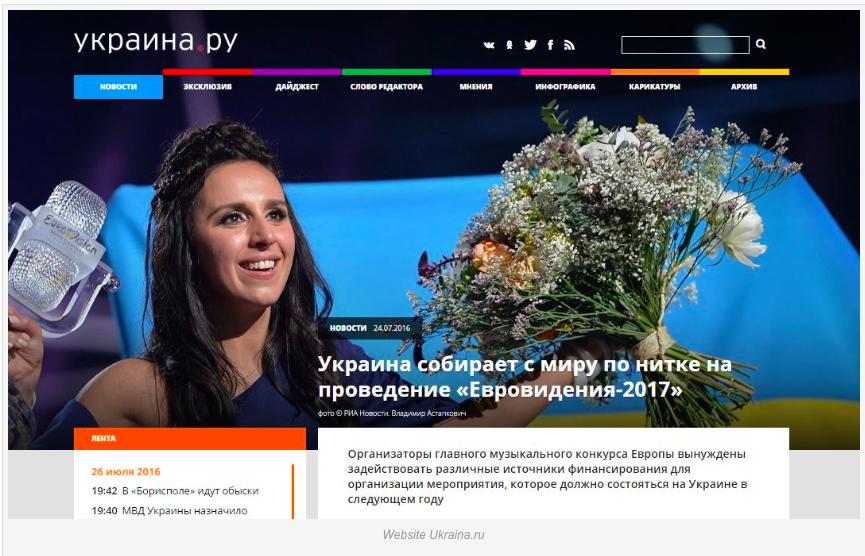 Ukraine vid to russian song