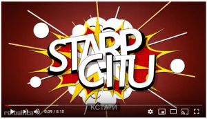 "Logo of Re:Baltica online video series ""StarpCitu"" By the way)"